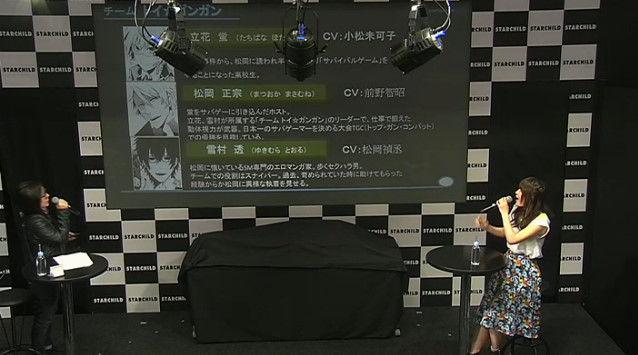 青春×機関銃 小松未可子に関連した画像-05