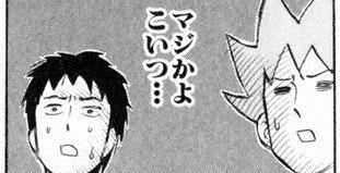 博多 暴行 教師 謝罪文 コピペ 校長に関連した画像-01
