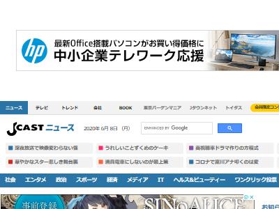 令和納豆 クラウドファンディング 1万円 食べ放題パス 没収に関連した画像-02