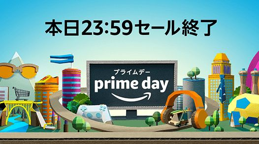 Amazonプライムデー ニンテンドースイッチ PS4 ポケットモンスター ポケモン Let'sGo!ピカチュウ Let'sGo!イーブイ 大乱闘スマッシュブラザーズ スマブラに関連した画像-01