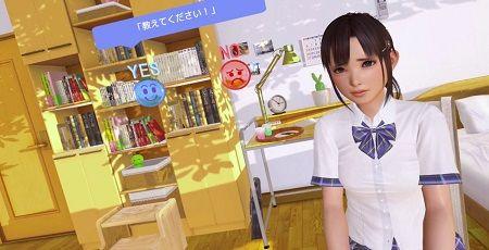 VRカノジョ 乙女 女性向け 写真 子安武人 杉田智和 中村悠一に関連した画像-01