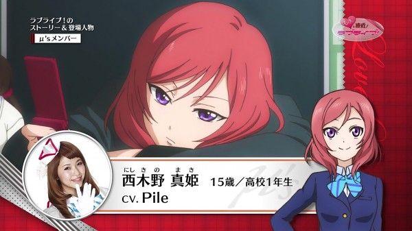 Pile TBS ラブライブ! 西木野真姫に関連した画像-01