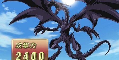 遊戯王 レッドアイズ・ブラックドラゴン 値段 価格に関連した画像-01