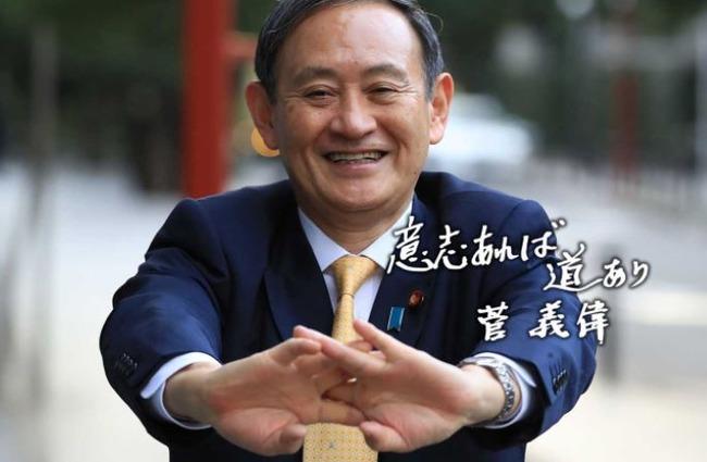 菅首相 緊急事態宣言 東京五輪 感染者 新型コロナウイルスに関連した画像-01