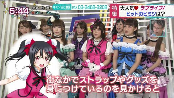 ラブライブ! μ's NHK 特集 女子小学生 インタビューに関連した画像-17