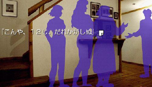 ジャニーズ 嵐 かまいたちの夜 TVガイドに関連した画像-01