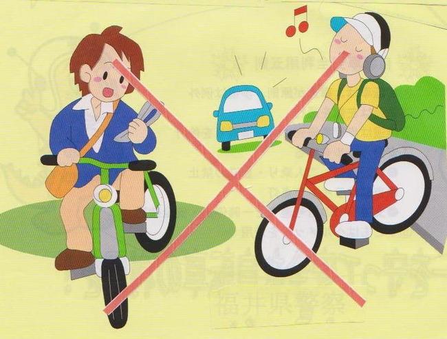 自転車の 自転車 携帯電話 道路交通法 : 北國・富山新聞ホームページ ...
