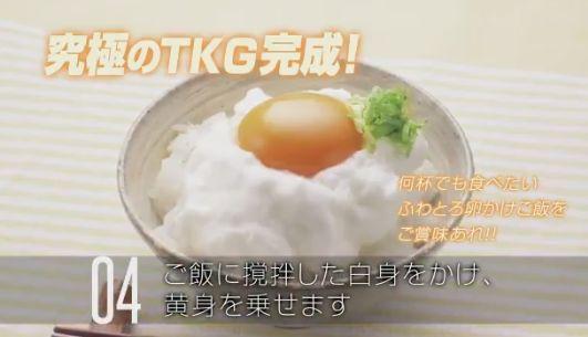 タカラトミー TKG たまごかけごはん 卵かけご飯 サザエさん 製造機に関連した画像-06