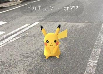 ポケモンGO ピカチュウ 裏技 攻略 しあわせタマゴ 孵化 トレーナーレベル イーブイに関連した画像-01