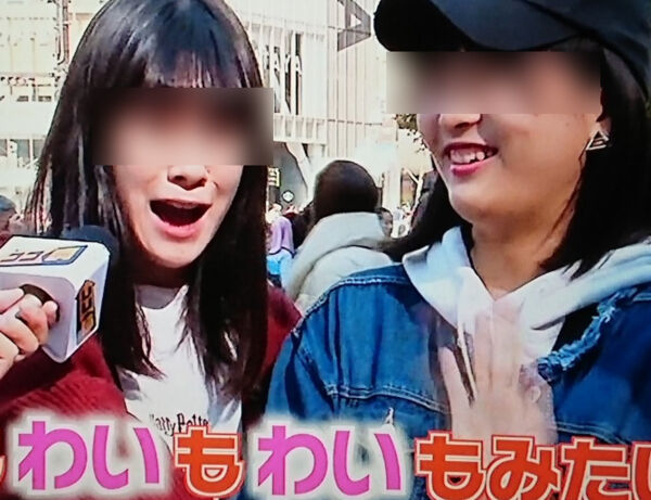 フジテレビ めざましテレビ ワイ なんJ 猛虎弁 ルーツ 捏造に関連した画像-04