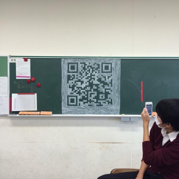 QRコードに関連した画像-02