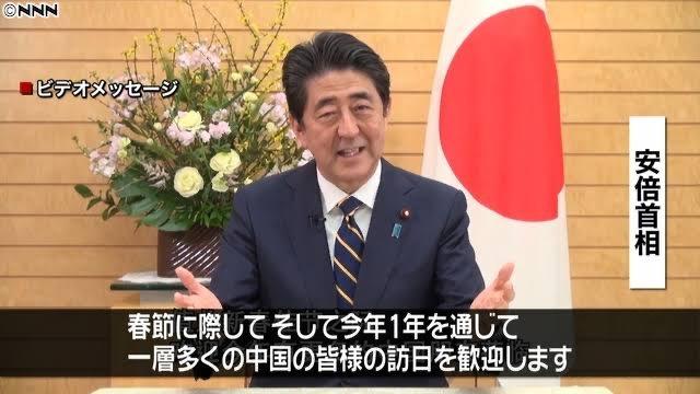 【は?】1月中旬に武漢から日本にやってきた女性、新型コロナの疑いがあるも国が検査を断っていた