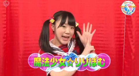 魔法少女☆りりぽむ ファン 活動休止に関連した画像-01