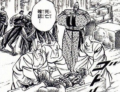 救急隊員 死亡宣告 警官蘇生に関連した画像-01