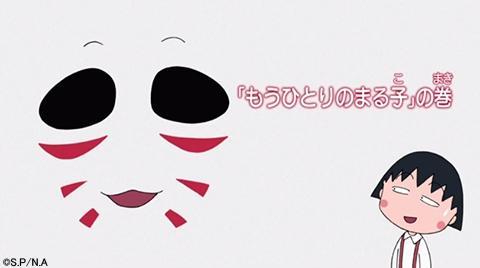 ちびまる子ちゃん ゴールデンボンバー 金爆 樽美酒研二 出演に関連した画像-02
