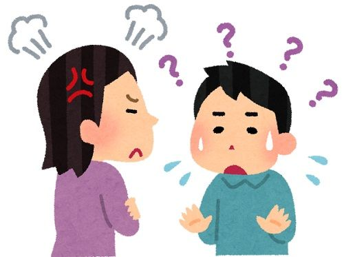 【なぜなのか】赤の他人なのにいきなりタメ口で話しかけてきたおっさんにある事をすると、おっさんがほぼ確実に「バグる」と話題にwww