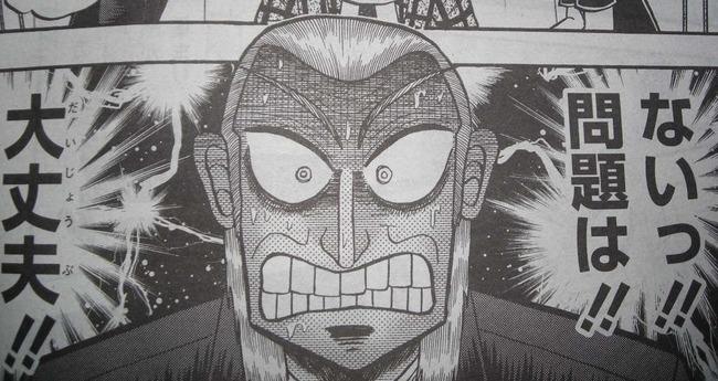 ニュータイプ編集長 アニメ業界に関連した画像-01