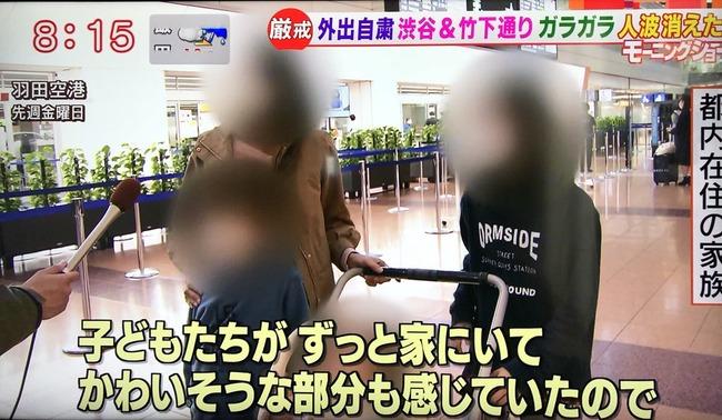 新型コロナ 鳥取 都民 避難 感染拡大に関連した画像-05