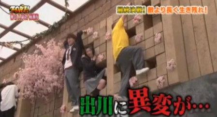 出川哲朗 TORE 怪我に関連した画像-04