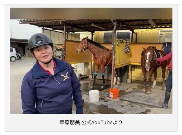 華原朋美 激太り 別人に関連した画像-02