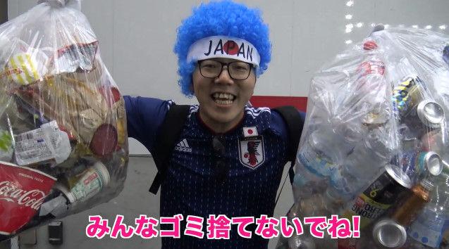 ヒカキン 渋谷 ゴミ拾い ワールドカップに関連した画像-29