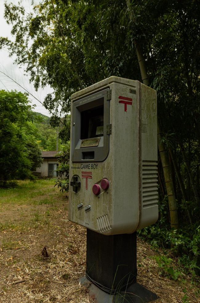 四国 山中 ゲームボーイ 郵便ポストに関連した画像-04
