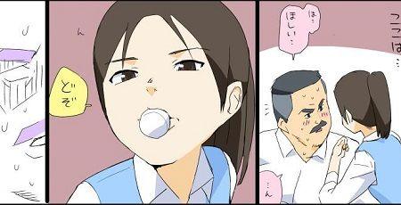 おじさんとマシュマロ アニメ化に関連した画像-01