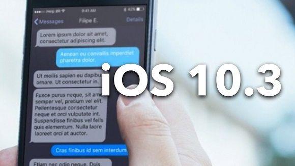 【注意】Apple「iOS 10.3」がいよいよ配信開始!今回は必ずバックアップを取ってから!!失敗すると大惨事になるかも!