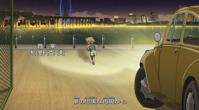 名探偵コナン コナン OP バトルアニメ 映画 に関連した画像-12