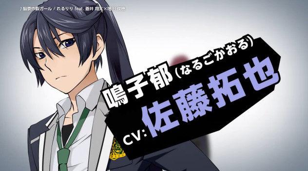 声優 ボカロ コラボ Actors3 堀川りょう 蒼井翔太に関連した画像-07