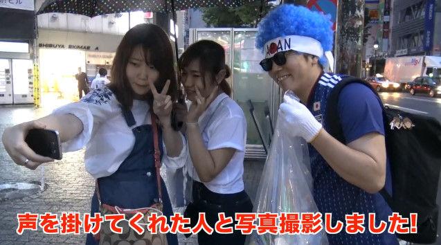 ヒカキン 渋谷 ゴミ拾い ワールドカップに関連した画像-17