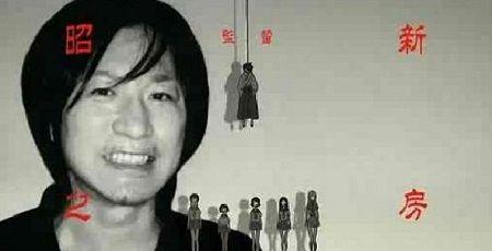 久米田康治 ツイッター 絶望先生 かくしごと フォロー 本物に関連した画像-01