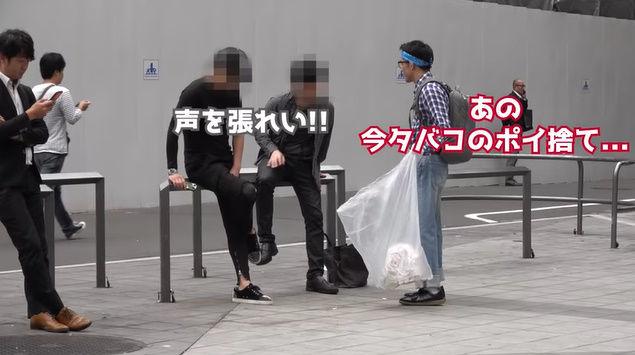 朝倉海 YouTuber 格闘家 オタク ポイ捨て 歌舞伎町 タバコ 喧嘩に関連した画像-08
