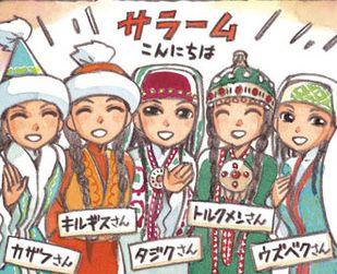乙嫁語り エマ 森薫 外務省 中央アジア 料理漫画 描き下ろし 連載開始に関連した画像-01