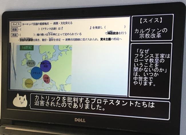 biimシステム 授業動画 学校 UIに関連した画像-02