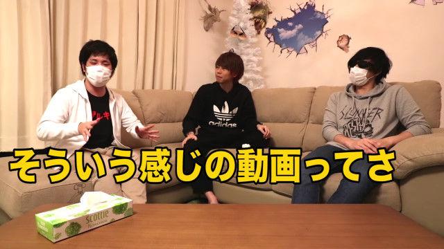 キヨ動画タイトルに関連した画像-13