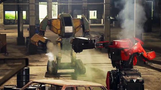 日米 ガチンコ 巨大ロボット 巨大ロボ 水道橋重工 クラタス 必殺パンチ 1勝 チェーンソーに関連した画像-08