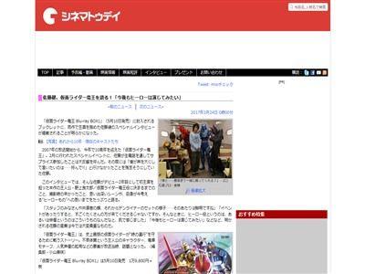 佐藤健 主演 仮面ライダー電王 電王 仮面ライダー 熱弁 ヒーロー に関連した画像-02