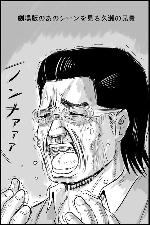 龍が如く 桐生ちゃん ガルパンに関連した画像-08