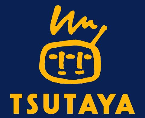 TSUTAYA ツタヤ 修理 保証 ゲーム機 本体 延長 サービスに関連した画像-01