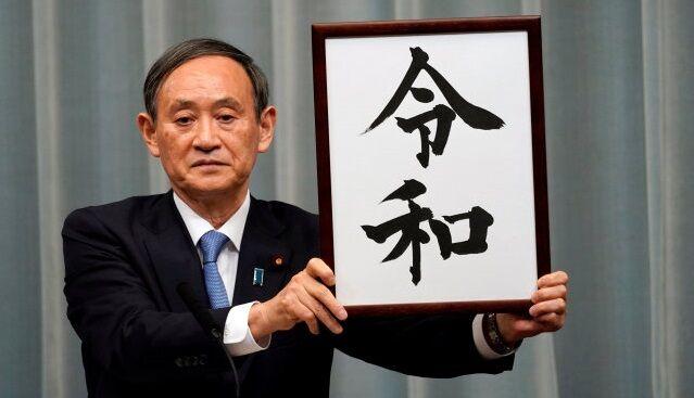 作家 平野啓一郎 和暦 廃止 西暦 統一 賛同の嵐に関連した画像-01