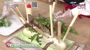 平野レミ 料理 早わざレシピに関連した画像-06