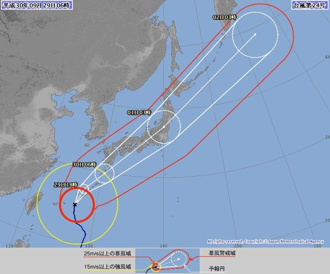 台風 24号 沖縄 日本 暴風雨に関連した画像-02