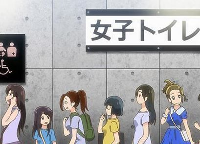 ガールズちゃんねる 行列 トイレ 子連れの親 割り込みに関連した画像-01