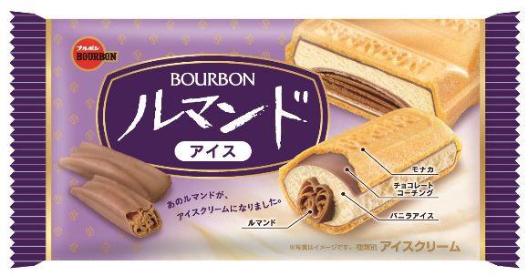 ルマンドアイス 東京 販売に関連した画像-01