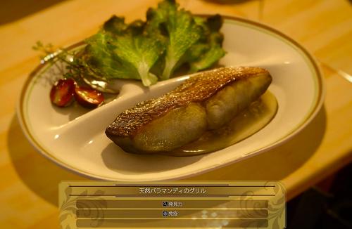 料理に関連した画像-03