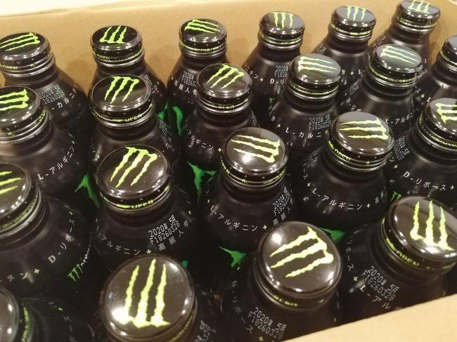 モンスターエナジー 魔剤 473ml ボトル缶 数量限定に関連した画像-03