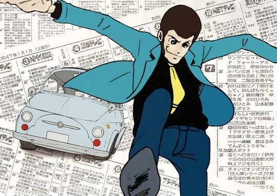 lupinthe3rd