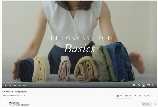 Youtube サムネ 日本 海外 文字 識字率 画像に関連した画像-02