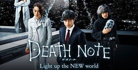 デスノート 藤原竜也 松山ケンイチ 6冊 新作 ライトアップザニューワールドに関連した画像-01